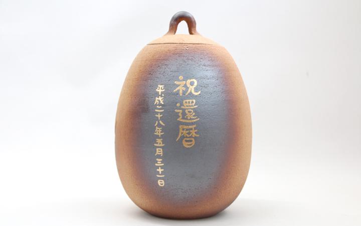 文字入れサンプル(福文字)