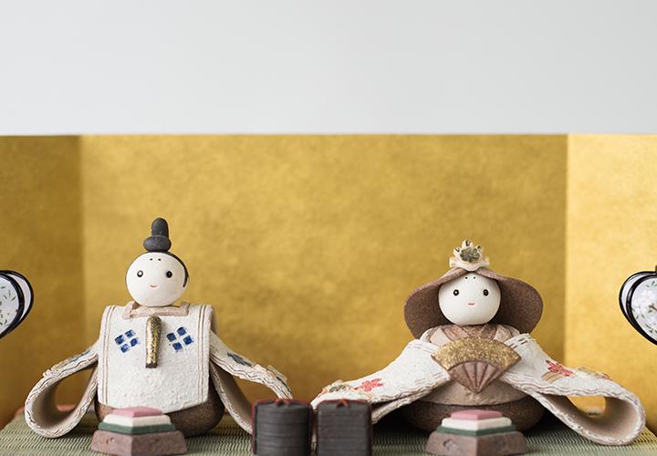 信楽焼明山いわいの陶器の雛人形装飾