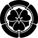 """""""五瓜に剣片喰"""""""
