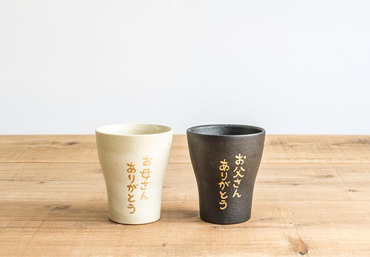 名入れカップ_カラー比較