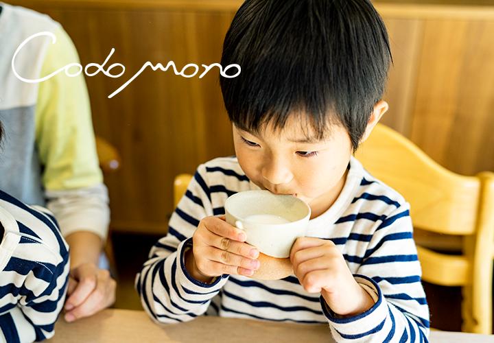 子どもの陶器codomonoトップ画像